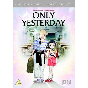 Only Yesterday New PAL Kids Family DVD Isao Takahata