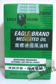 Eagle Brand Medicated Oil 24ml Muscle Pain Sprain Aches