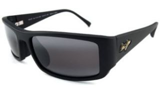 Maui Jim Akamai Sunglasses,Matte Black Frame/Neutral Grey